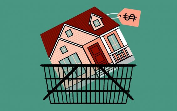 Main Property Funding Wants Industrial Mortgage Atlanta